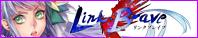 リンクブレイブ(WTRPG0)