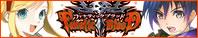 ファナティックブラッド(WTRPG10)